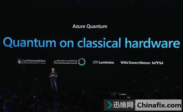 微软宣布推出量子计算云服务Azure Quantum