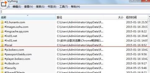 怎么快速搜索找到自己电脑里面的文件?  Everything 中文汉化版(含下载)