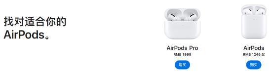 我在华强北花200多购买一个Airpods 2代!这次有定位、改名