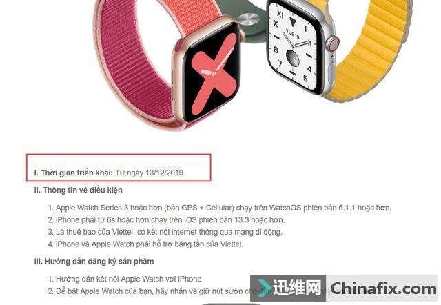 运营商文件确认iOS 13.3正式版下周发布
