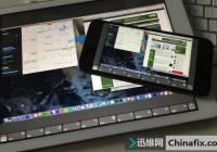 手机也能当电脑用?苹果未来将有可能在iPhone上运行macOS来实现