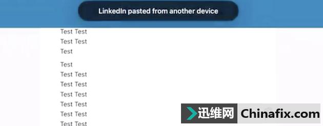 LinkedIn频繁访问剪贴板
