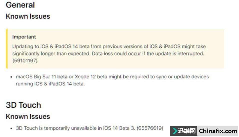 iOS 14 Beta 3 禁用 3D 触控功能?看看你的iPhone在不在其中