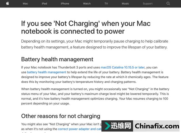 """MacBook连接了充电器,看到了""""未充电""""?苹果的官方解释就在这里"""