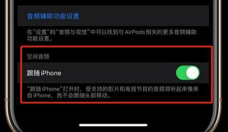苹果系统闹乌龙?iOS13和14版本号混乱,都是Beta版