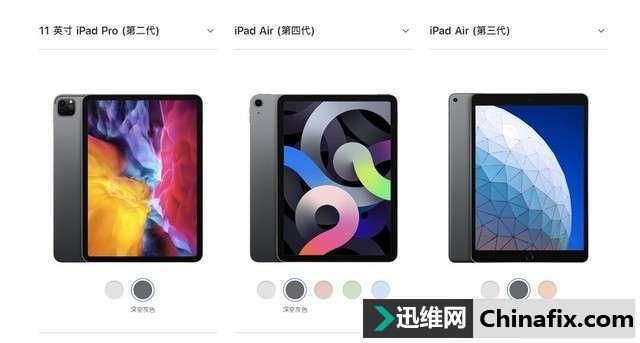 Air4发布iPad Pro买家哭了?先别急仔细看看再说