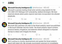 3秒入侵Windows服务器,就能攻破设备的严重漏洞?