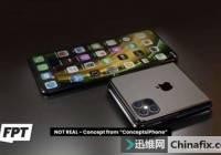 苹果或推出7英寸可折叠iPhone,大家猜猜看屏幕供应将会是三星还是LG?