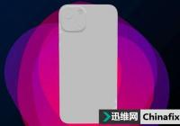 iPhone 13刘海变小 3D打印模型曝光,原来就长这样?