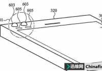 这项新专利显示,苹果的设备将来可能会变形,为用户提供触觉通知