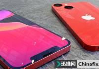 iPhone 13mini高清渲染图曝光:刘海较低,屏幕比率较高